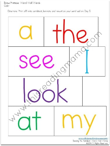 printable-sight-word-cards